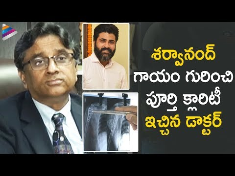 Doctor Guruva Reddy Clarifies about Sharwanand Injury | 96 Telugu Remake | Sharwanand