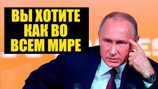 Иран, Абхазия, Франция против стабильности в России