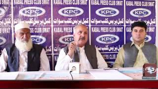 swat-post-pti-swat-leader-saeed-khan-to-participate-in-election-against-pti-mafia-swat
