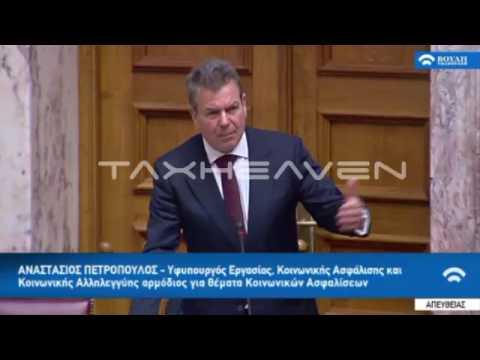 Α.Πετρόπουλος – Σχετικά με τους συνταξιούχους