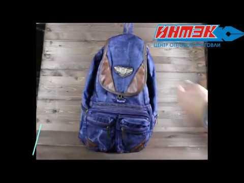 """Рюкзак молодежный """"Jeans"""" джинсовый с вставками из кожзаменителя Арт.102"""