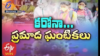 Sukhibhava | 9th October 2020 | Full Episode | ETV Telangana