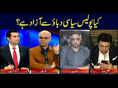 Power Play   Arshad Sharif    ARYNews   30 October 2018