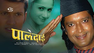 "Nepali Movie: "" Paledai "" Full Movie 