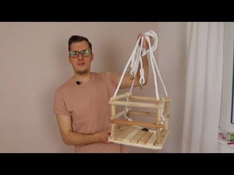 Schaukel im Zimmer aufhängen🏡 | Eichhorn Kinderschaukel indoor | Hausprobiert