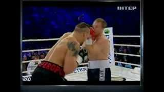 Александр Усик vs Андрей Князев - Большой Бокс - Интер