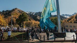 ???? Церемония поднятия флага Республики Казахстан в Алматы (13.10.19)
