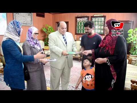 استجابة لـ«المصري اليوم»: شقة ومعاش شهري وعلاج للابن وللأسرة التي تعيش في كشك بالمنصورة