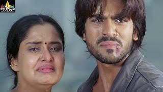 Chirutha Telugu Movie Part 11/12   Ram Charan, Neha Sharma   Sri Balaji Video
