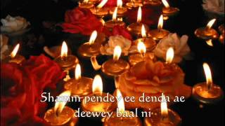 Meri heeriye faqeeriye by satinder sartaj with lyrics   - YouTube