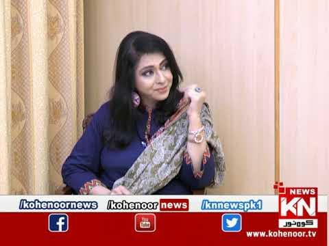 Apne Loog 16 May 2020 | Kohenoor News Pakistan