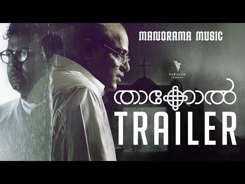 Thakkol Official Trailer - Indrajith, Murali Gopy