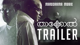 Thakkol - Official Trailer