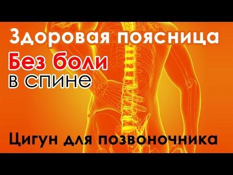 Лечение магнитотерапия при грыжах позвоночника