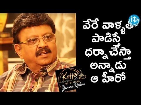 S P Balasubrahmanyam About Kannada Actor || Koffee With Yamuna Kishore