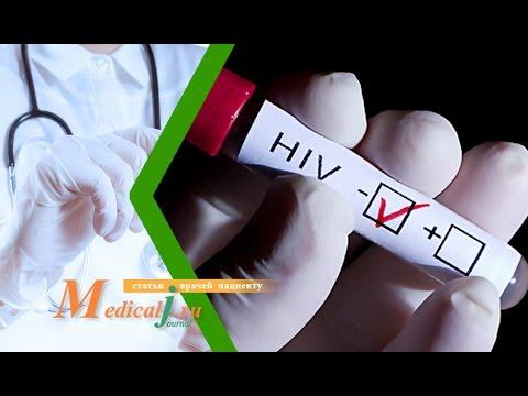 Носитель антител гепатита с что это значит