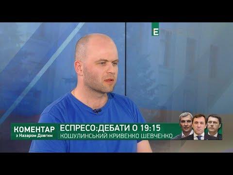 Українська ІТ-галузь продає людино-години, а не продукти, - Стиран