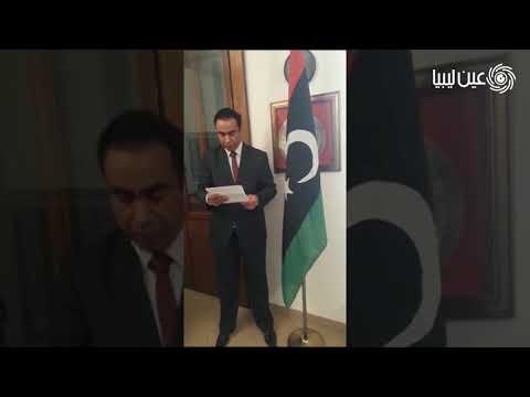 """القنصل الليبي بإيطاليا يُدين """"الهجوم الغادر"""" على العاصمة طرابلس"""