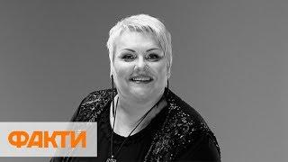 Актриса Дизель Шоу Марина Поплавская погибла в ДТП