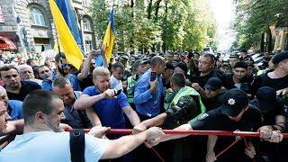 В Киеве протестуют сторонники Саакашвили | НОВОСТИ