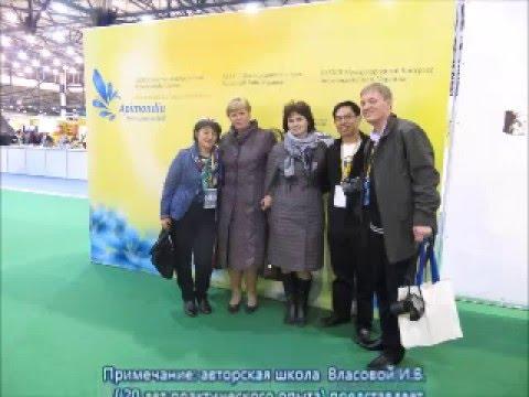 Центр обучения апитерапевтов. Санкт-Петербург. Клиника «Семейный доктор».