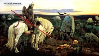 Русская Славянская Музыка - Russian Slavic Music HD