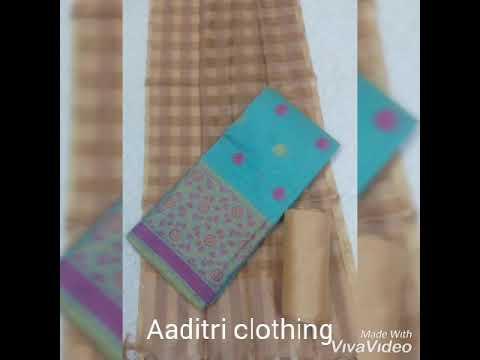 Aaditri Printed Chanderi Suit