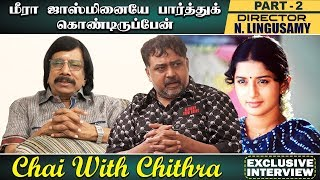 ஒரு மணிக்கு மேல் கதை கேட்க மாட்டேன் என்ற மாதவன்    DIRECTOR LINGUSAMY   CHAI With Chithra   Part 2