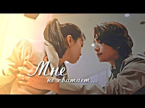 Когда дьявол зовёт тебя по имени - Не хватает (Lee Kyung & Ha Rib)
