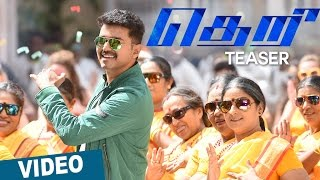 Theri Official Teaser | Vijay | Samantha | Amy Jackson | G.V.Prakash Kumar | Atlee