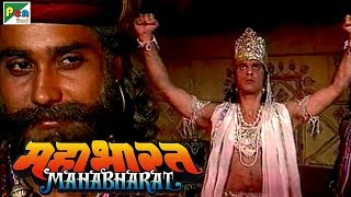 Bhishma Pratigya | भीष्म प्रतिज्ञा | महाभारत (Mahabharat) | B. R. Chopra | Pen Bhakti  IMAGES, GIF, ANIMATED GIF, WALLPAPER, STICKER FOR WHATSAPP & FACEBOOK