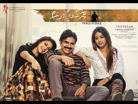 Pawan Kalyan latest telugu full movie || Pawan Kalyan, Keerthi suresh, kushboo