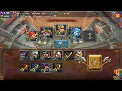 Герои меча и магии 3 комбинации артефактов
