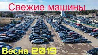 Цены на свежие машины. Литва. Весна 2019