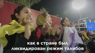 Домогательства и неуважение: как афганские женщины играют в футбол