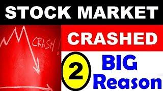 STOCK MARKET CRASH TODAY⚫ 2 BIG REASONS⚫ NIFTY SENSEX CRASH TODAY⚫ WHY STOCK MARKET DOWN TODAY⚫ SMKC