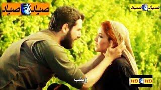 اغنية تركية ما تسميه الحب اعلان مسلسل التفاحة الحمراء 2014