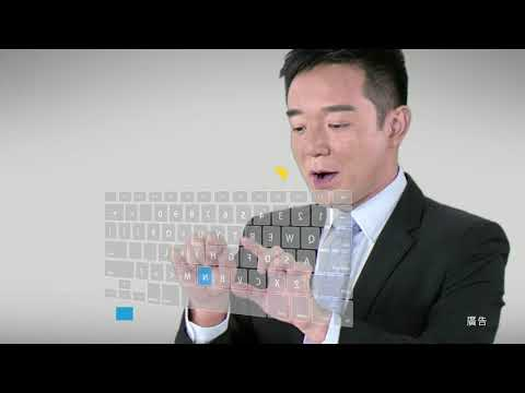 納稅者權利保護法宣導影片(國65s)