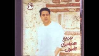 تحميل اغاني الله يا سيدي مدحت صالح MP3