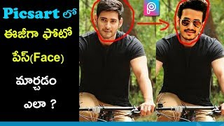 How to Change face in PicsArt | PicsArt editing Tutorial | change face / morph face / swap face