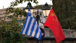 China and Greece pledge to work on shared future