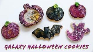Galaxy Halloween Cookies