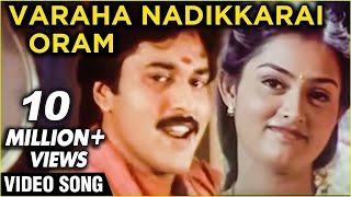 Varaha Nadikkarai Oram - Sangamam - A.R Rahman Tamil Song - Rehman & Vindhya