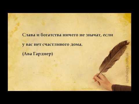 Счастья на ладони стихи