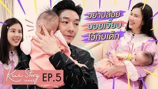 คุยสตอรี่ - BOY JEAB THE LOVE JOURNEY EP.5 | CHANGE2561