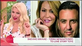 Ελένη Μενεγάκη: Οι αποκαλύψεις για τον γάμο Μπαλατσινού - Κικίλια!