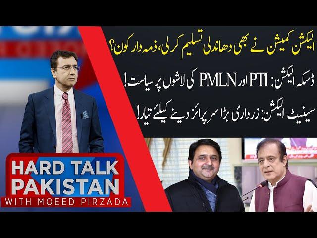 Hard talk Pakistan with Moeed perzada 92 News HD 22 February 2021
