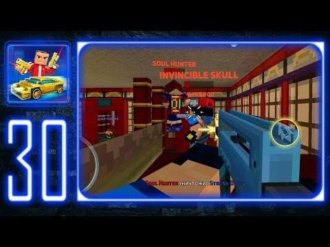 Block City Wars - Gameplay Walkthrough Part 30 - Ah sh!t, here we go again