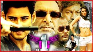 Download Video 2015 Latest Tamil Movie I One | No 1 | Mahesh Babu | New Release Tamil Movie MP3 3GP MP4