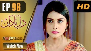 Pakistani Drama | Dil e Nadaan - Episode 96 | Express Entertainment Dramas | Abid Ali, Zaheen Tahir